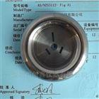 AS/NZS3112澳標插頭插座量規