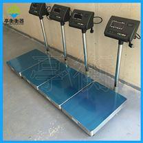 工厂称物料100公斤台秤磅秤TCS-100kg电子秤