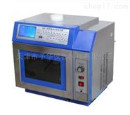 巩义予华MCR-3智能(微波化学)反应器