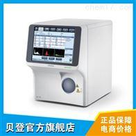 BC-30S迈瑞全自动三分群血液细胞分析仪