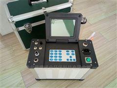 LB-70C-HLB-70C-H全自動煙塵煙氣測定儀