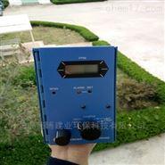 美國INTERSCAN 4160-2型低濃度甲醛分析儀