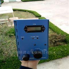 4160-2美國INTERSCAN 4160-2型低濃度甲醛分析儀