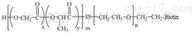 链接叠氮共聚物PLGA-SS-PEG-N3 MW:2000双硫键嵌段共聚物