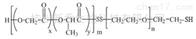 二硫键共聚物PLGA-SS-PEG-SH MW:2000二硫键嵌段共聚物
