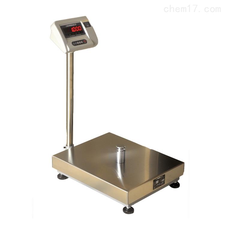 60kg電子臺秤