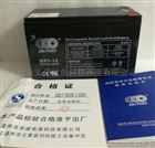 奥特多OT7-12奥特多蓄电池OT7-12