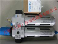 FRC-1/4-D-5M-MIN德国FESTO气源处理组合8002353特价销售