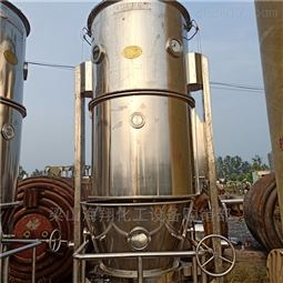 出售二手高效沸腾干燥机 制药厂设备