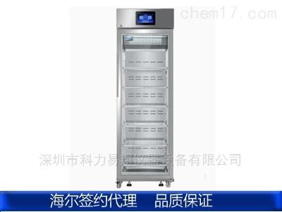 海尔医用加温箱26-50度HYR-351