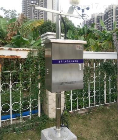 LZ800-VOCS-在线VOCs监测系统(氢离子火焰法FID)