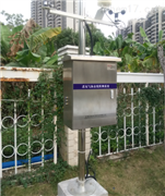 在線VOCs監測系統(氫離子火焰法FID)
