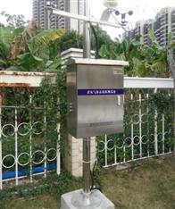 在线VOCs监测系统(氢离子火焰法FID)