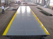 江阴100吨数字式汽车衡可打印数据连接电脑