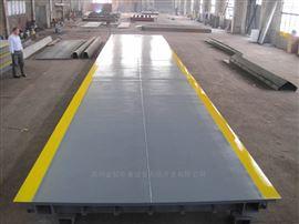 SCS江阴100吨数字式汽车衡可打印数据连接电脑