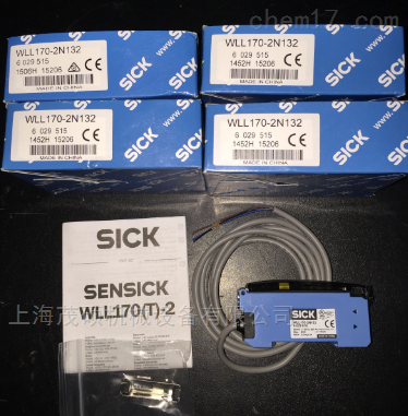 WL24-2X230德国SICK施克传感器价格优势
