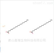 硬脂酸钙|1592-23-0|优质有机助剂原料
