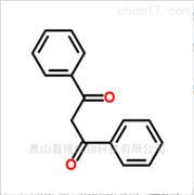 二苯甲酰甲烷 120-46-7 优质pvc稳定剂原料