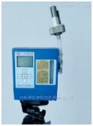 尘毒采样器分析仪
