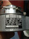 海德汉编码器