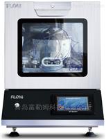 全自动玻璃器皿清洗FL50S(实验室清洗机)