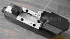 意大利ATOS比例换向阀DHZE-A-053低价