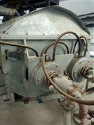 出售赌博金沙送38彩金化工污泥量空心桨叶干燥机