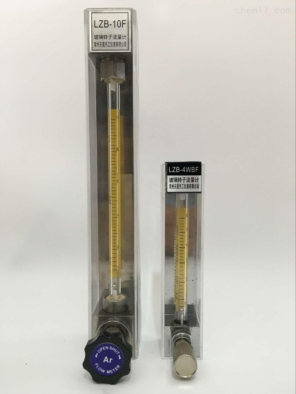 销售玻璃管流量计LZB-4
