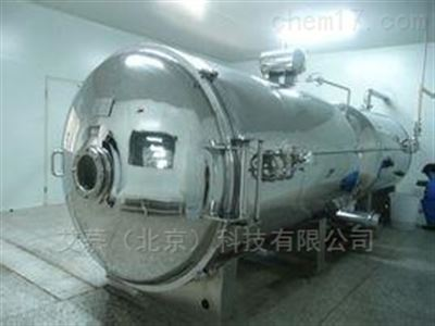 LYO食品冷冻干燥机
