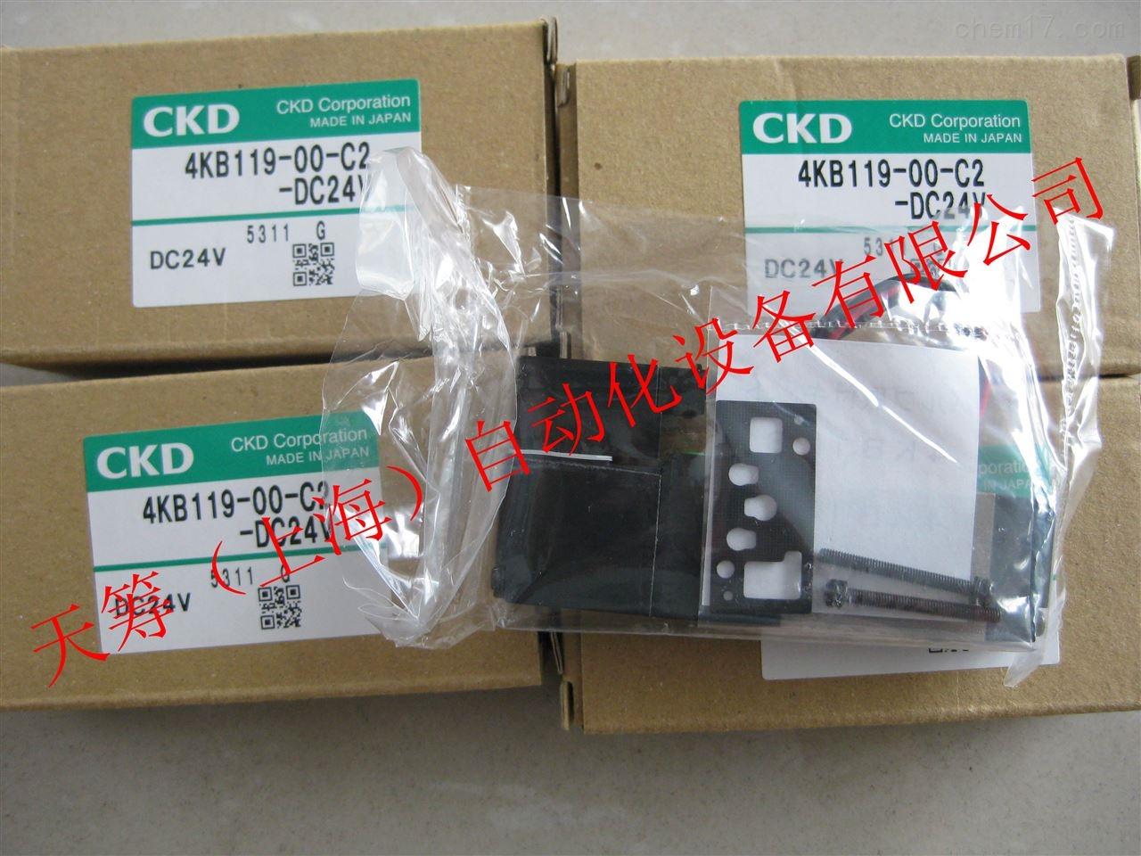 日本原装正品CKD电磁阀4KB119-00-C2-DC24V