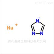 三氮唑钠盐|41253-21-8|优质农药中间体原料