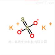 硫代硫酸钾|10294-66-3|优质还原剂原料现货