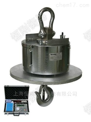 OCS高精度无线吊钩秤 20吨电子吊秤
