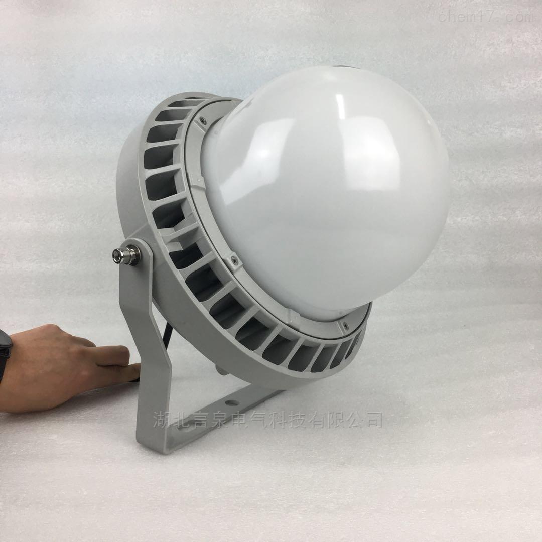言泉NFC9186-50WLED防眩平台灯WF2耐腐蚀