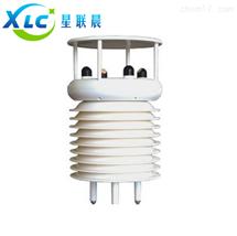 超声波5要素气象传感器XC-NHFSX49生产厂家