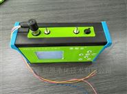 便攜式粉塵濃度檢測預警儀手持式揚塵檢測儀