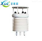 超声波六要素气象传感器XC-SX6生产厂家