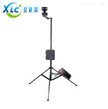 超声波一体化自动气象站XC-YT-5生产厂家