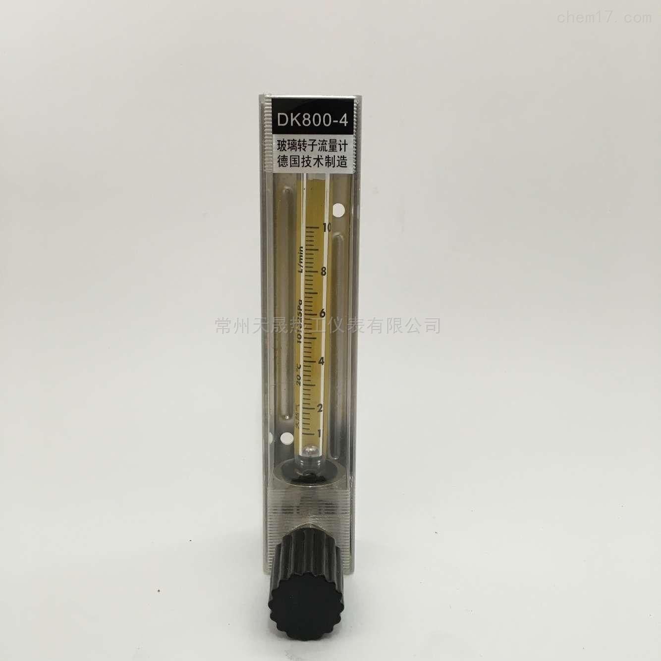 DK800玻璃转子流量计选型