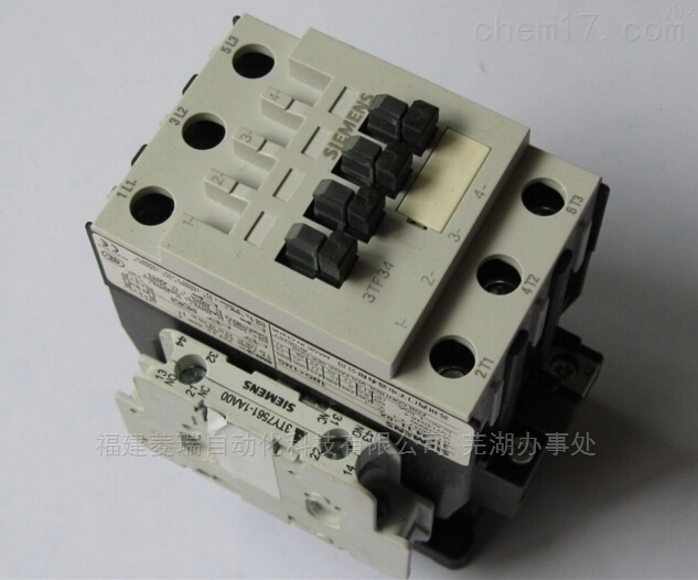 西门子低压接触器