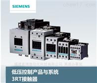 3RV6011-1FA15西门子低压接触器