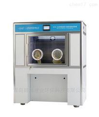 NVN-800S實驗室煙塵沉重用恒溫恒濕係統