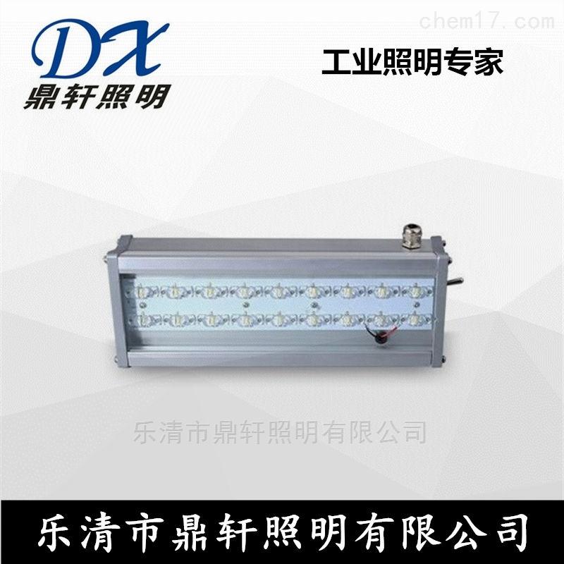 电厂加气站FGN-T510吸顶式LED投光灯