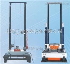 JW-HAS-5天津高加速度冲击试验台