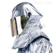 雷克兰268AX消防头盔 镀铝耐高温头盔