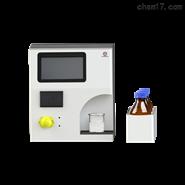 全自动多功能水质分析一体机UPW-DM1100