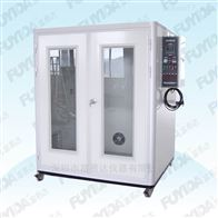 ORT1360陜西老化測試箱