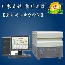 TN-GF1000全自动工业分析仪