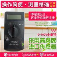 CY-12C便携式测氧仪氧浓度测定仪家庭制氧