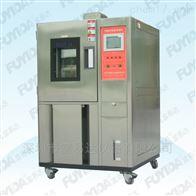 THP80可程式恒溫恒濕機